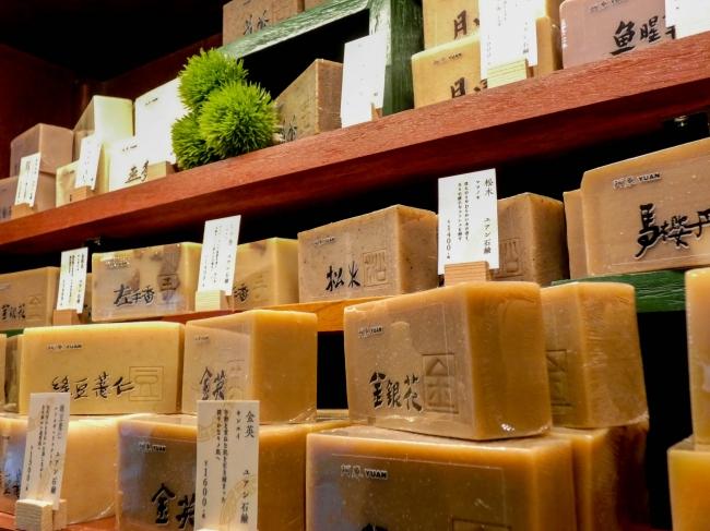 台湾で大人気のハーバル石鹸!ユアンソープ