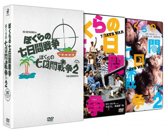 DVDツインパック