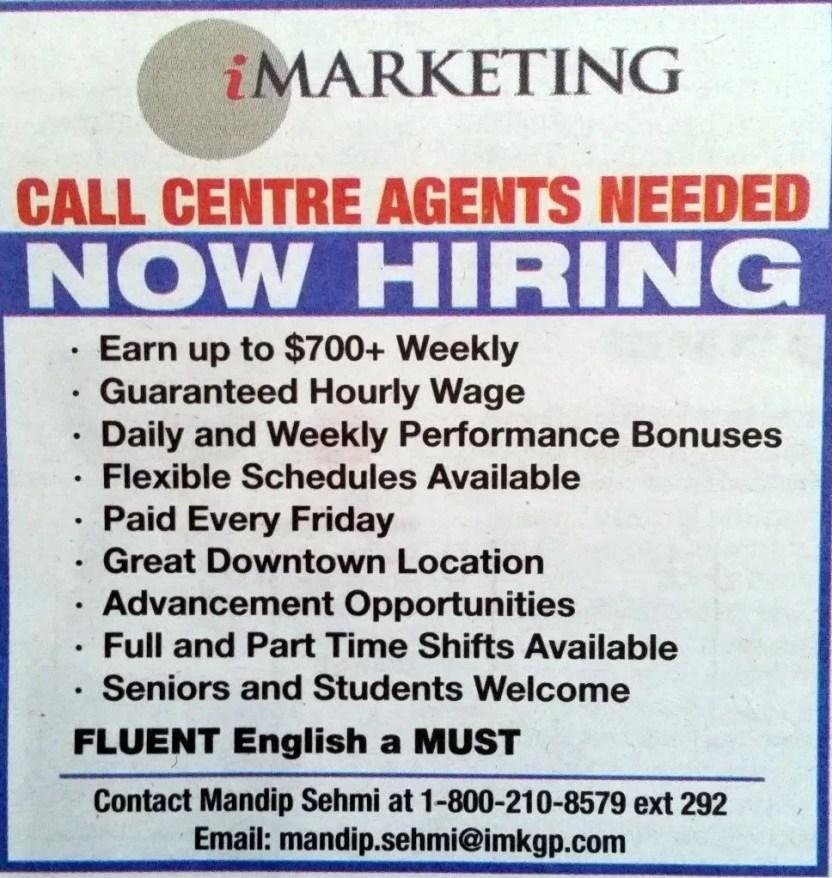 imarketing hiring ad