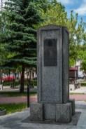 centrum stopnicy pomnik