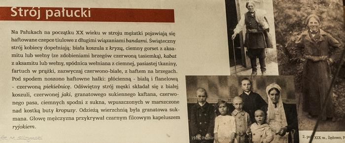 Toruń - Muzeum Etnograficzne - ekspozycja