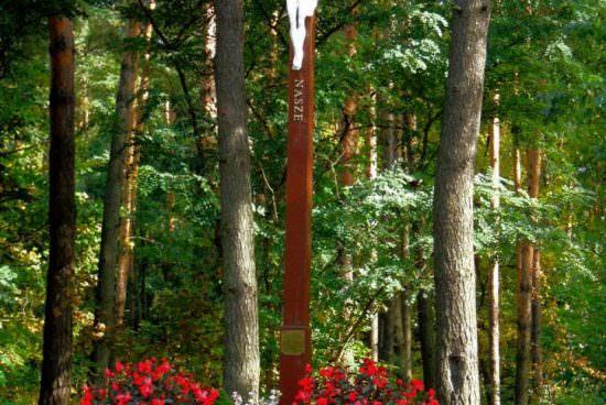 Krzyż w Mińsku Mazowieckim
