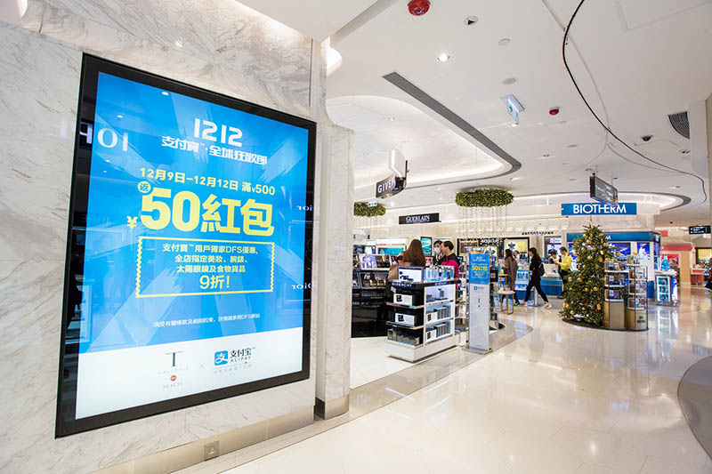 DFS teamed with Alipay for recent 12.12 retail promotion | Travel Retail Business
