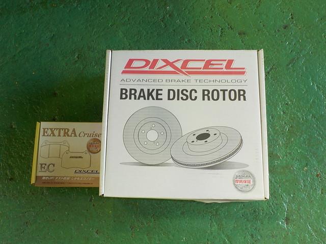 デリカ D:5 リア ブレーキローター、パット交換