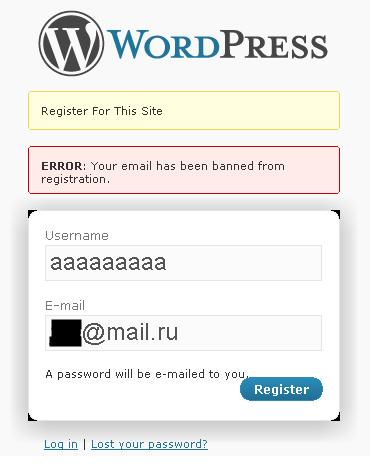 Default Error message