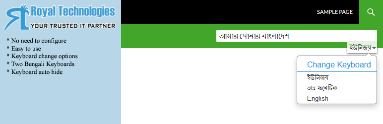 royal-bangla-keyboard