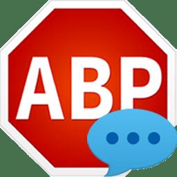 Simple Adblock Notice