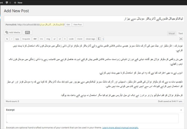 Urdu Writing in WordPress posts / pages