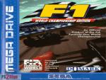 F1 - World Championship