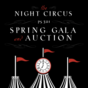 Donate to the 2016 Spring Auction!