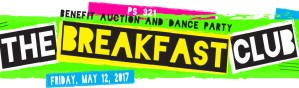 PS 321's Auction and Dance Party: Tickets Now On Sale!