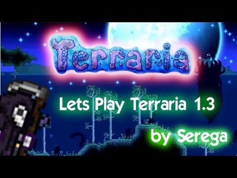 Lets Play Terraria 1.3 #23 Играем с подписчиком ВСЁ или НИЧЕГО