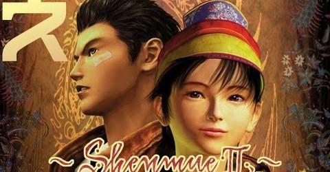 Best Games: Прохождение Shenmue 2 (HD) — Часть 7 (Новый дом)