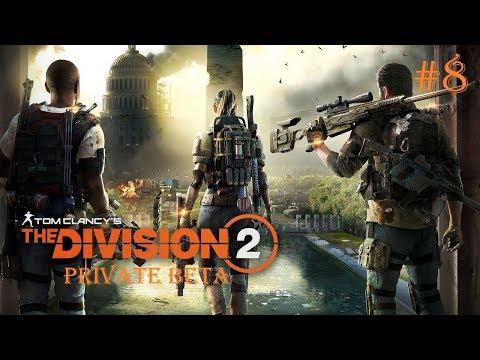 СЛЕДУЮЩИЙ КЛАСС ПЕРСОНАЖА ► Tom Clancy's The Division 2  ► PRIVATE BETA #8