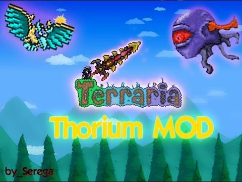 Lets Play Terraria Thorium Mod #8 Скелетрон и крылья!