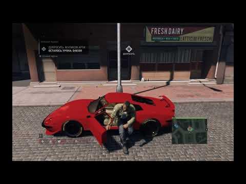 Mafia III. Миссия черный рынок