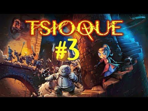 TSIOQUE — part 3 #AgentJoe