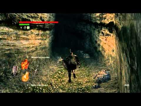 Dark Souls (прохождение) #62 — Кузнец-скелет в катакомбах и склеп великанов. 14.02