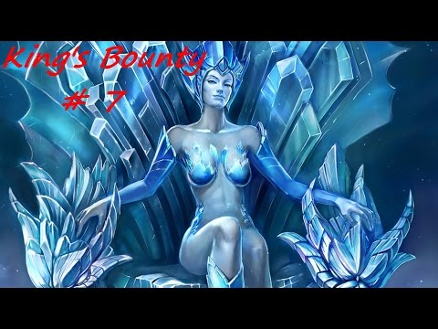 King's Bounty #7 — Качаем Уровень!