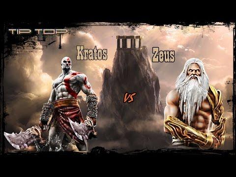 Бой с Зевсом в God of War 3 на сложности Титан