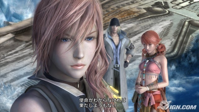 https://i0.wp.com/ps3media.ign.com/ps3/image/article/903/903022/final-fantasy-xiii-20080826034732584_640w.jpg