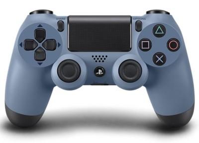 Uncharted 4 dual shock grey blue
