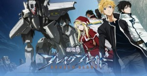Broken-Blade-TV-Anime-X