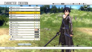 SWORD ART ONLINE HOLLOW REALIZATION (4)