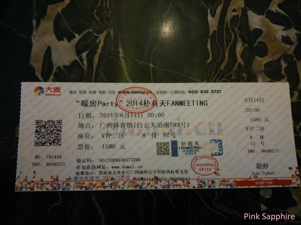 My Shared Memories With Yuchun in Guangzhou (1/6)