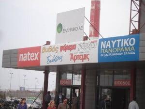 natex1