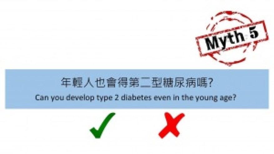 2016-world-diabetes-day-quiz-part3-1