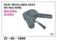 SEAT RECLINER WITH WIRE ASSEMBLY SUMO, BOLERO, GYPSY RHS CI-1896R