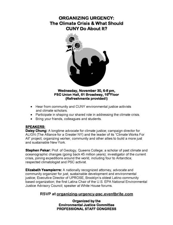 organizing_urgency_flyer_20161130