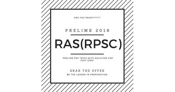 ras(rpsc)-prelims-test-600x315.jpg