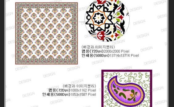 Artcity Korea fashion ornate pattern series 7