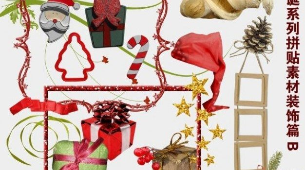 christmas family collage material decorative articles b