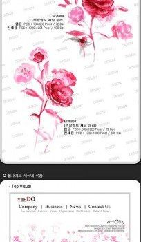 hand painted watercolor effect roses psd layered material