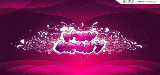 Happy birthday white font in a pink background