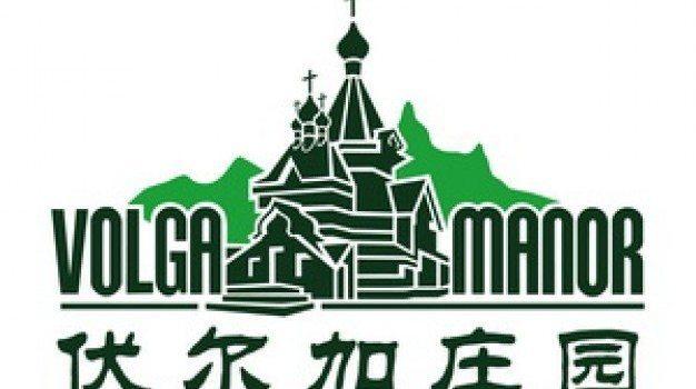 harbin volga estate logo psd material