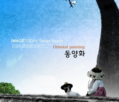 psd material of korean art and culture