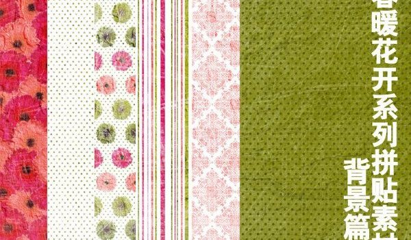 Spring series collage footage background paper a