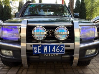 This grill was an unusual sight, especially since it's in English but with a Chinese license plate.