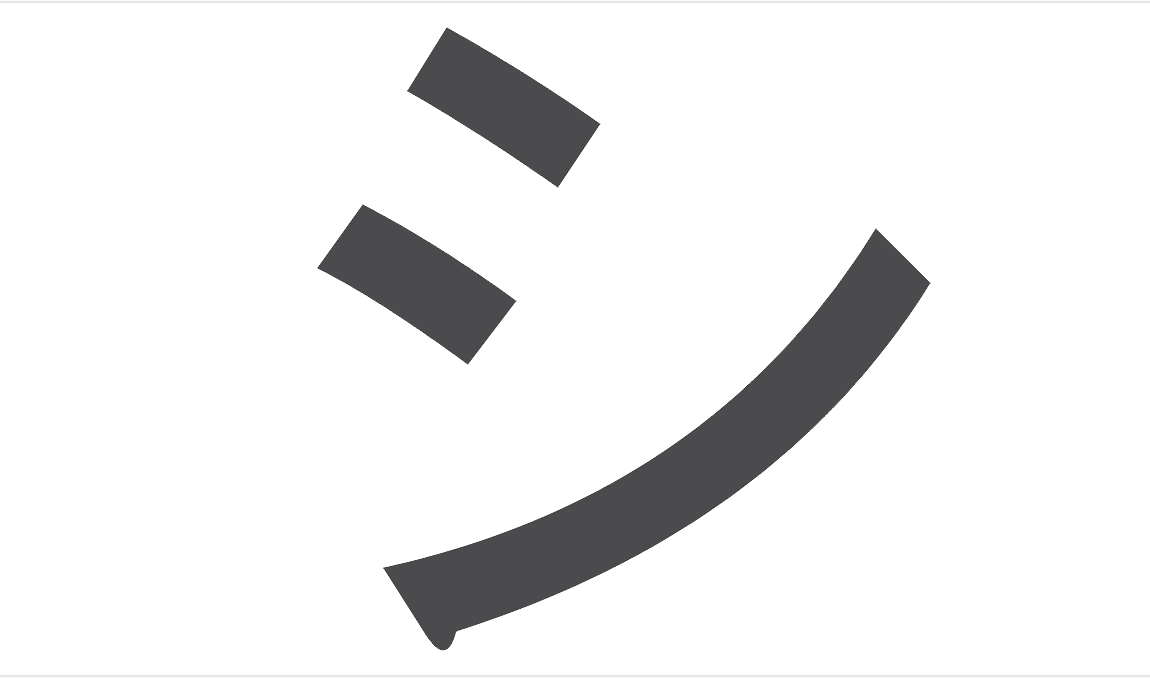 Slanted Smiley Face Copy And Paste PNG