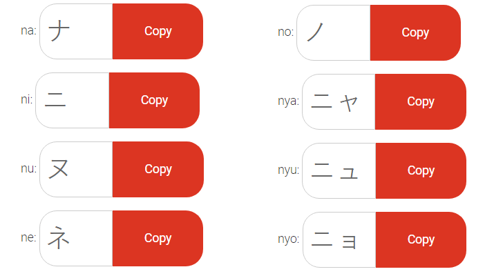 Copy And Paste Japanese Letters
