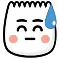 Emoji awkward tiktok