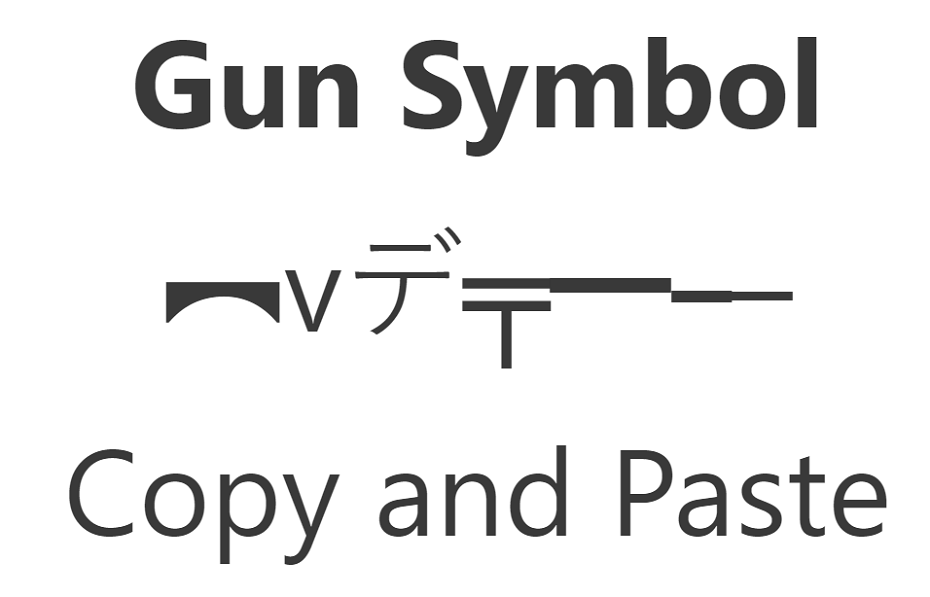 Gun Symbol Copy and Paste
