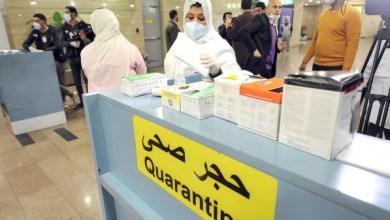 Photo of فيروس كورونا.. اكتشاف 12 حالة في جمهورية مصر العربية