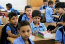 Photo of بيان هام صادر عن وكالة الغوث عن التعليم