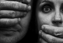 Последствия насилия. Часть 2.