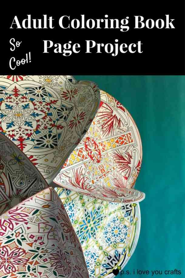 This Adult Coloring Book Project is a great way to display your completed coloring book pages. Hang these to decorate your craft room!